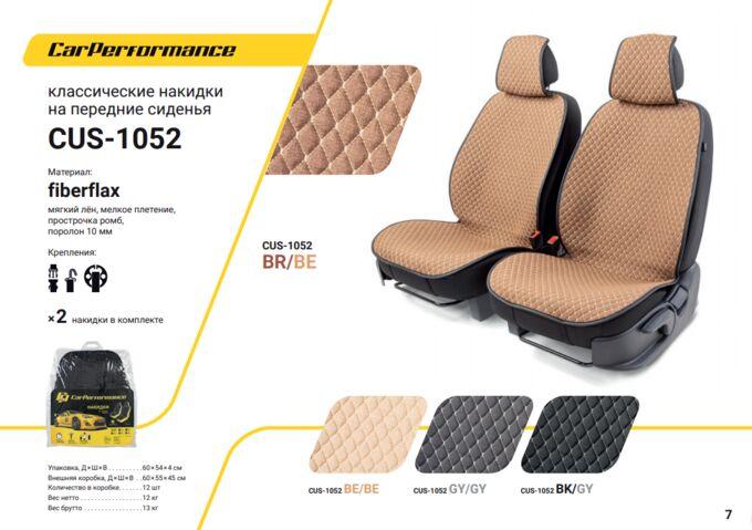 "Накидки на передние сиденья ""Car Performance"", 2 шт., fiberflax CUS-1052 BK/GY"