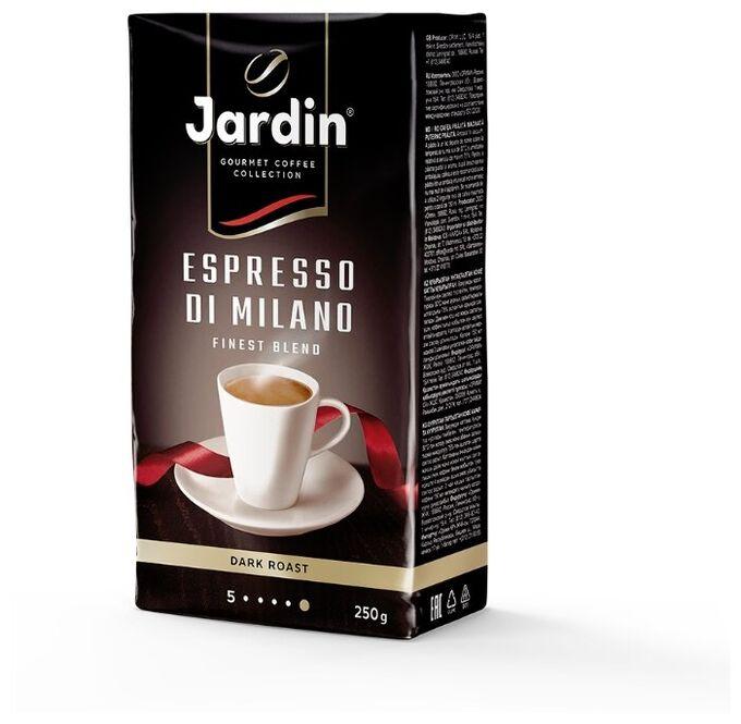 Кофе Жардин зерно натур Эспрессо  ди Милано 250гр