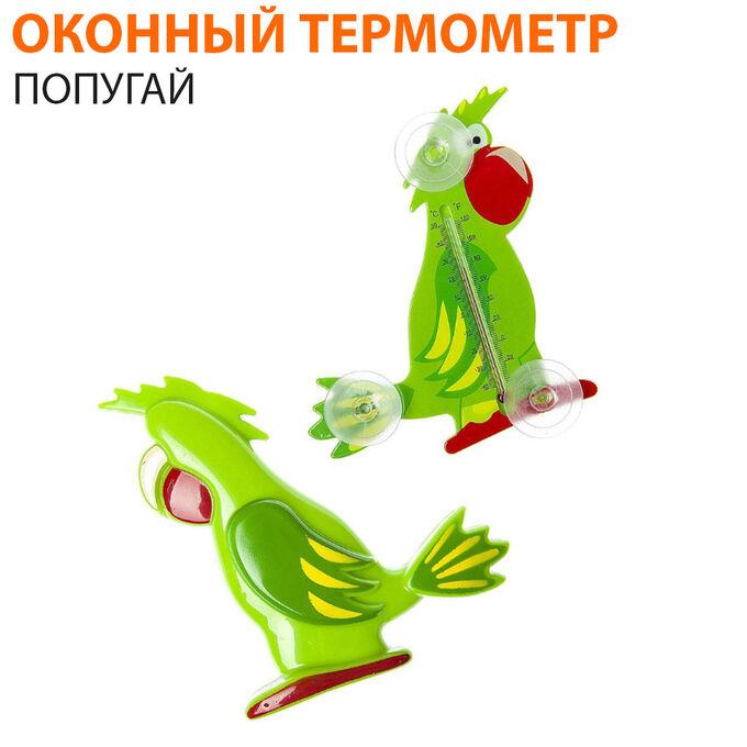 """Оконный термометр """"Попугай"""""""