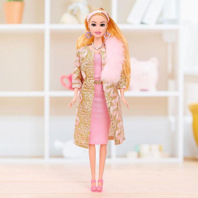 Кукла шарнирная «Королевский образ»