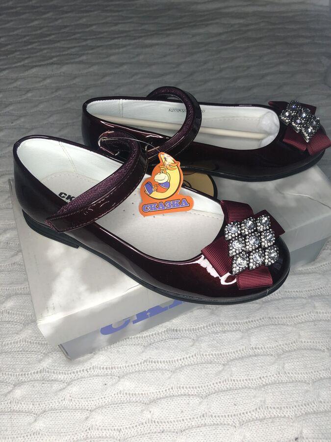 Туфли Сказка (Новые, цена с распродажи) в Хабаровске