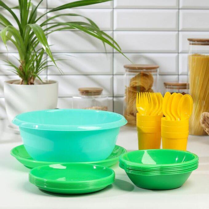 Набор посуды Альт-Пласт «Всегда с собой», на 6 персон, 32 предмета