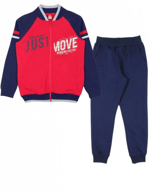 Костюм для мальчика 9853 (Куртка, Брюки) красный