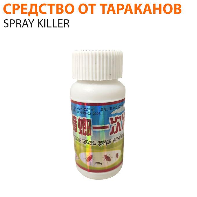 Жидкое средство от тараканов Spray Killer 50 мл