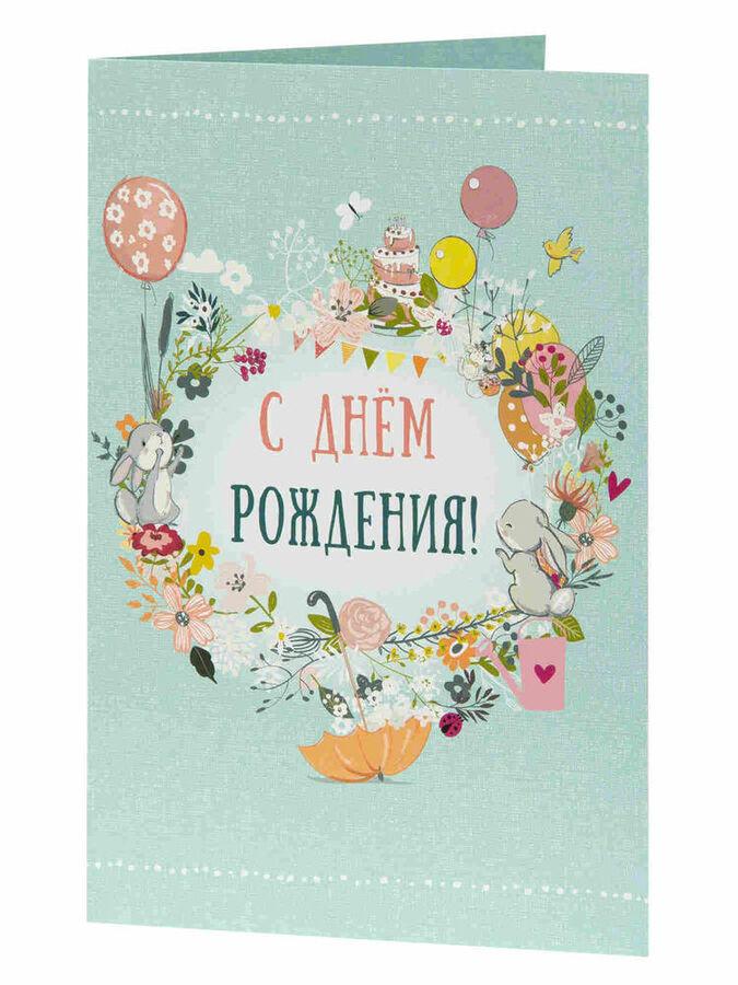 Подарочная открытка Нежность