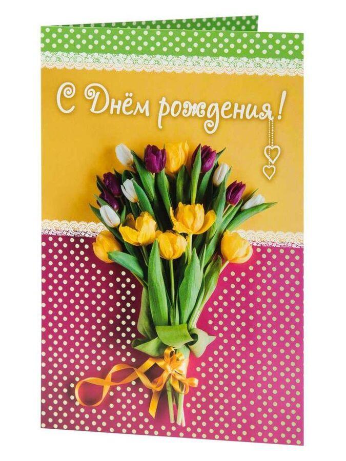 Подарочная открытка Тюльпаны
