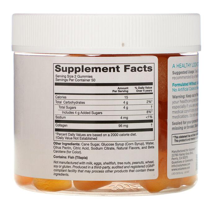 Solumeve, Коллагеновые жевательные таблетки, без желатина, вкус тропических фруктов, 100 жевательных таблеток