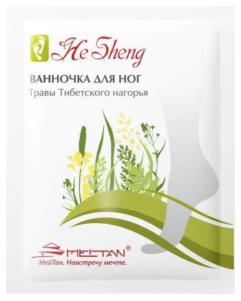 Детоксикационная ванночка для ног «Травы Тибетского нагорья»