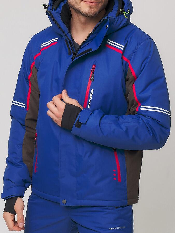 Мужская зимняя горнолыжная куртка MTFORCE синего цвета 1971S
