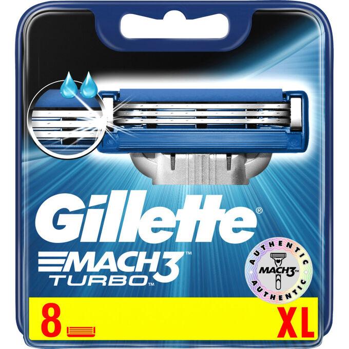 GILLETTE  MACH3 TURBO кассета  для бритья8 шт