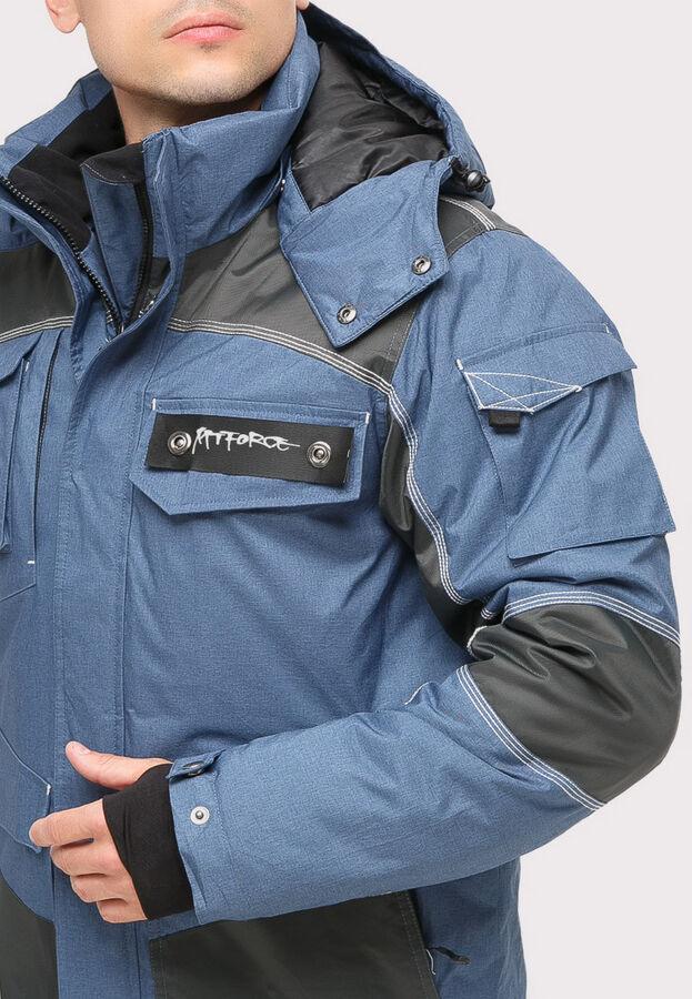 Мужская зимняя горнолыжная куртка голубого цвета 1912Gl