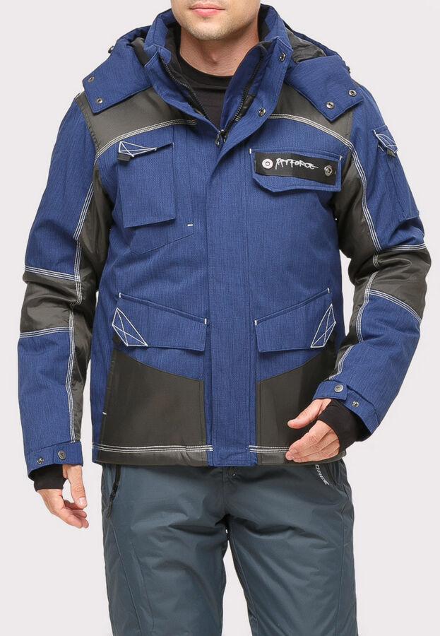 Мужской зимний костюм горнолыжный темно-синего цвета 01912TS