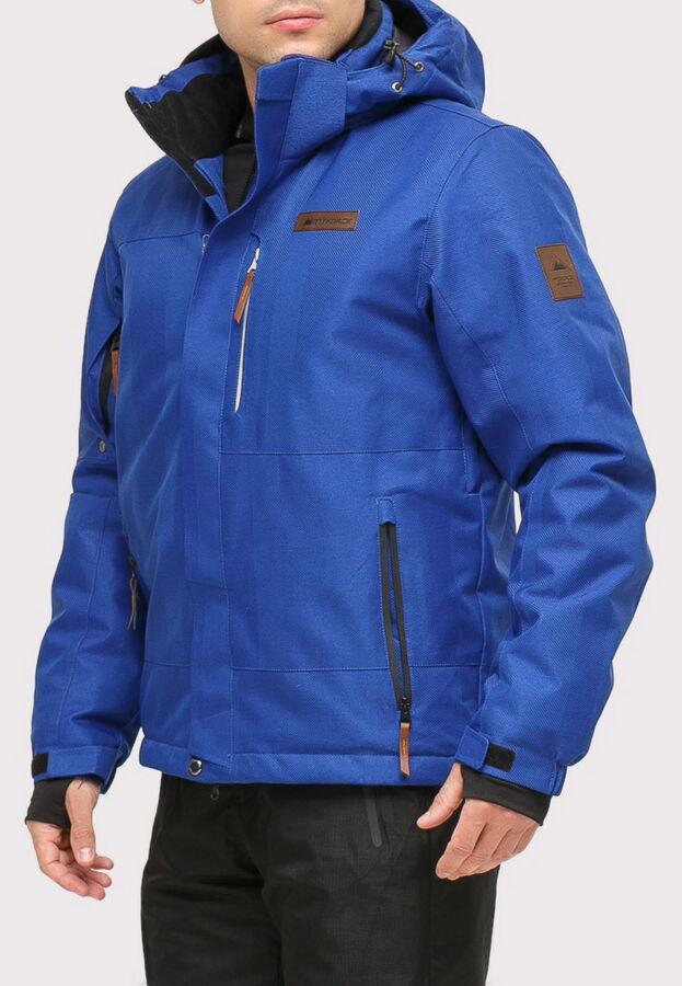 Мужская зимняя горнолыжная куртка синего цвета 1901S