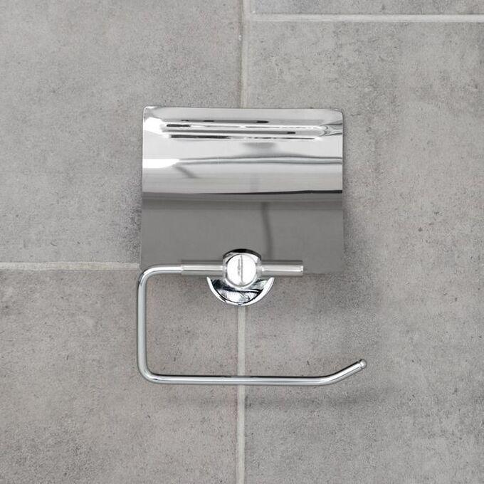 """Держатель для туалетной бумаги с крышкой """"Классика"""""""