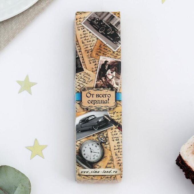 Ложка чайная с гравировкой «Андрей» в подарочной коробке, 3 х 15 см
