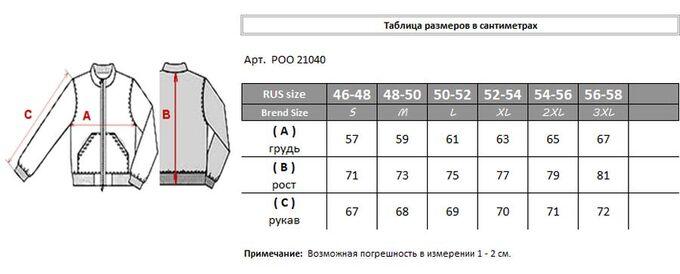 Ветровка POO 21040.