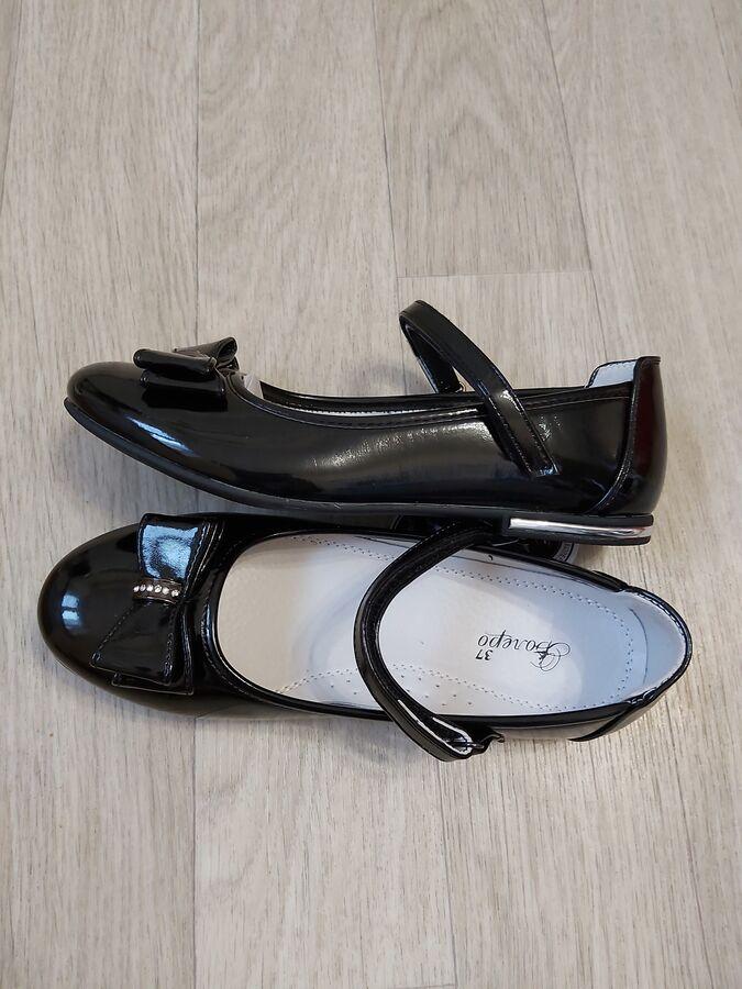 """Туфли """"Болеро"""" в Хабаровске"""