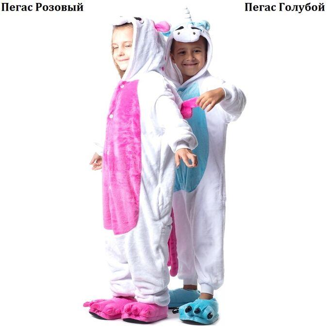 Кигуруми Пегас (голубой)  Кигуруми можно носить в качестве пижам, домашней одежды, как маскарадные карнавальные костюмы или использовать как костюм для вечеринки, кигуруми отлично подходит для забав н