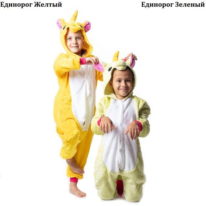 Кигуруми Единорог Зеленый  Кигуруми можно носить в качестве пижам, домашней одежды, как маскарадные карнавальные костюмы или использовать как костюм для вечеринки, кигуруми отлично подходит для забав