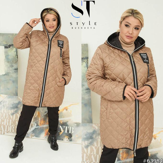 Куртка 63984