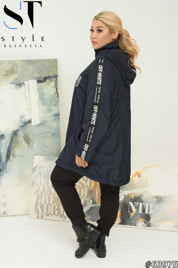 Куртка 63975