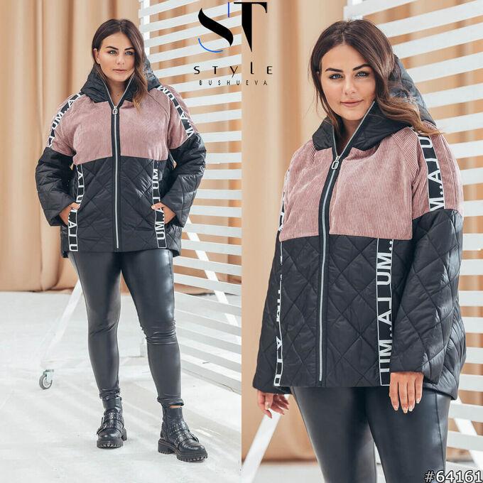 Куртка 64161