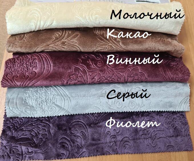 Плед из Велсофта Двуспальный Классик фиолет 180*200 см