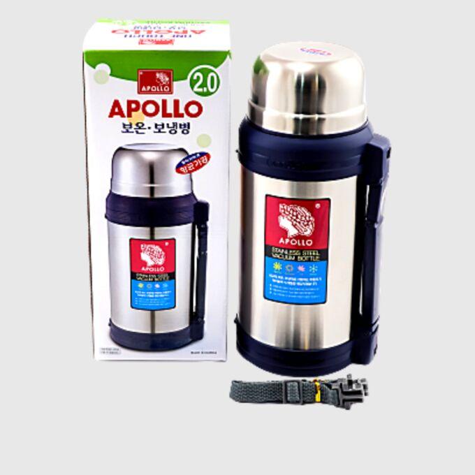 Термос Apollo 2,0 л.