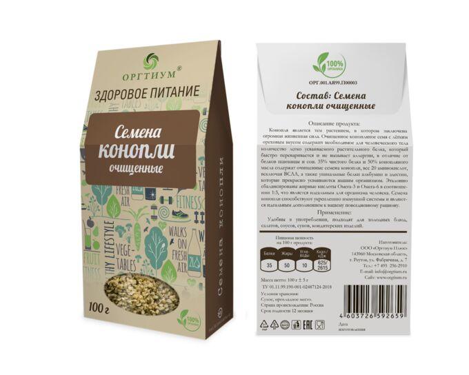 Ответственность за покупку семян конопли гашиш конопля картинки