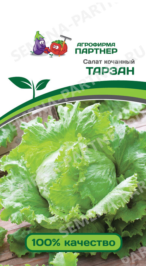 Семена Салат Тарзан ^(1Г)