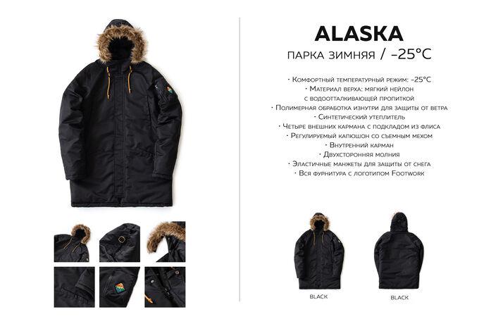 Парка зимняя Footwork Alaska Black