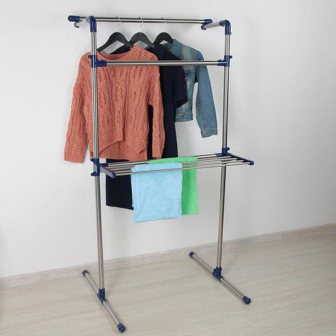 Стойка-сушилка для одежды телескопическая 142?43?156 см, цвет хром