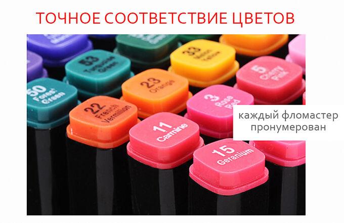 Маркеры для скетчинга Touch Cool / 168 шт.