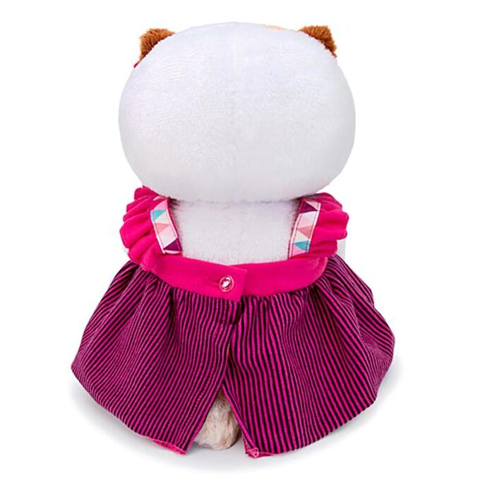 Мягкая игрушка «Ли-Ли Baby в сарафане», 20 см