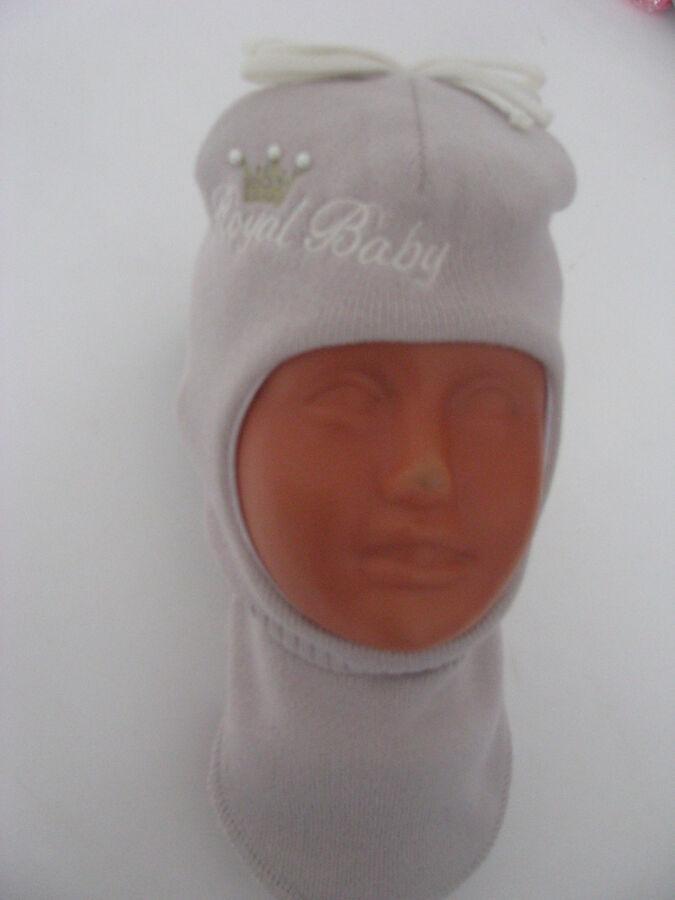 АГ-shlv-Gdk-0019-21 Шлем детский «Royal Baby»