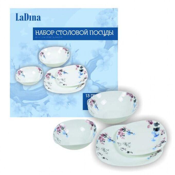 Набор посуды стеклокерамический на 13 предметов