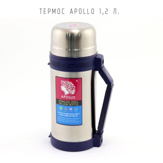 Термос Apollo 1,2 л.
