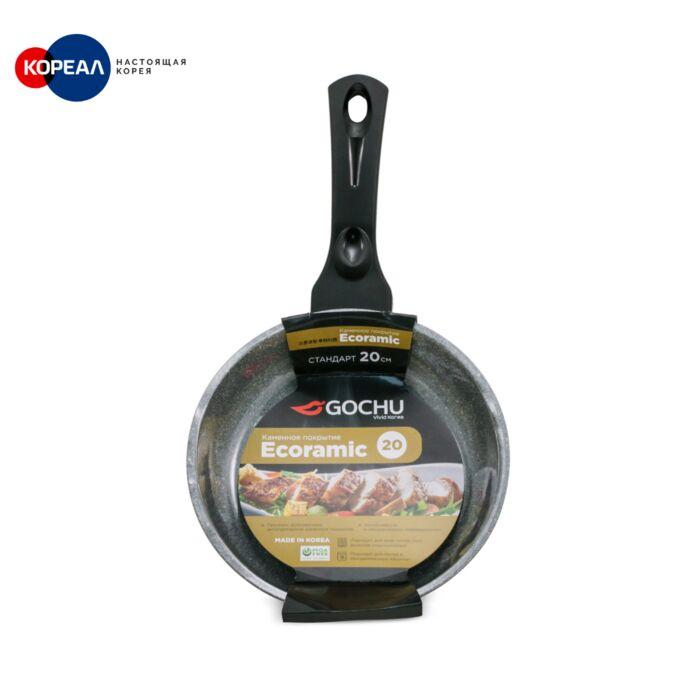 Сковорода Gochu Ecoramic 20 см СТАНДАРТ с каменным покрытием для всех видов плит.