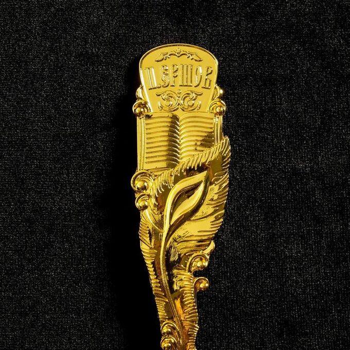 Ложка сувенирная «Тобольск. П. Ершов», под золото