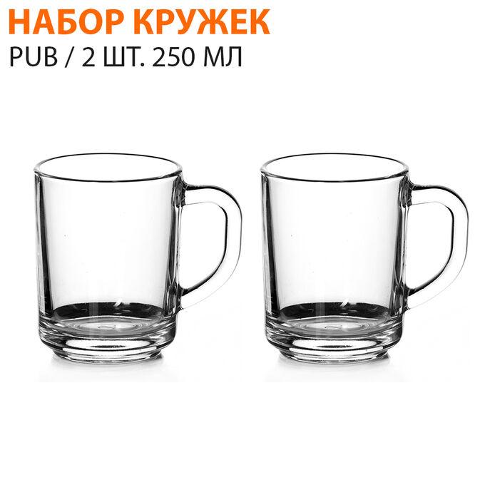 Набор кружек PUB / 2 шт. 250 мл