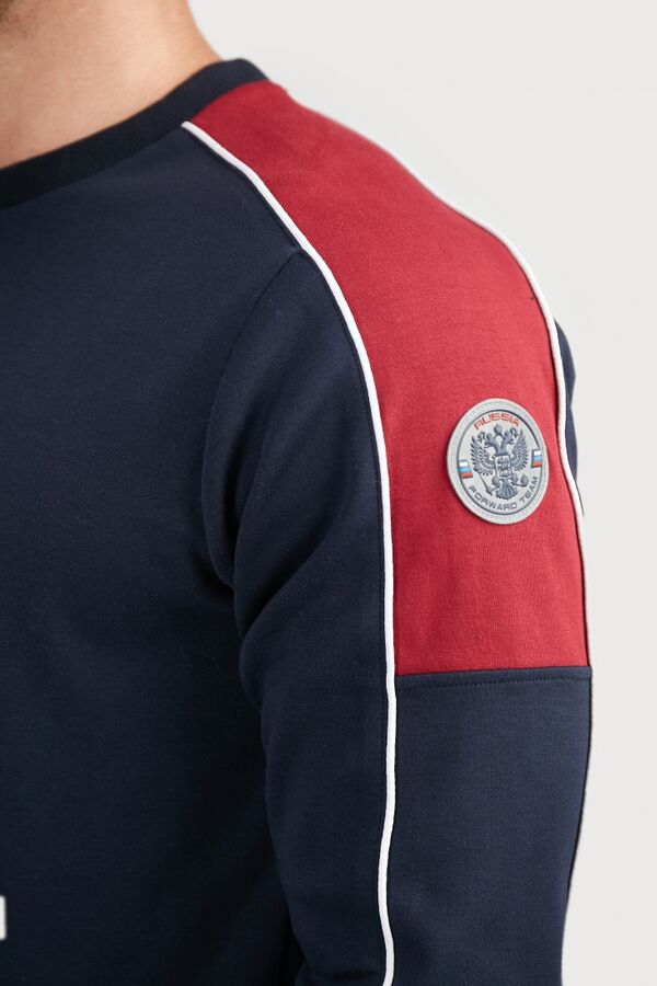 Куртка тренировочная мужская (синий/бордовый)
