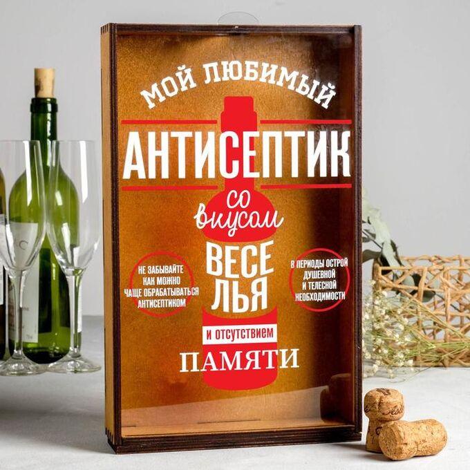 Копилка для пробок «Любимый антисептик», 31 х 19 см