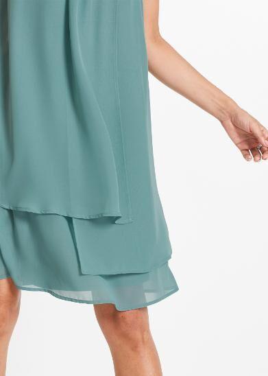 Дешевле СП. Платье во Владивостоке