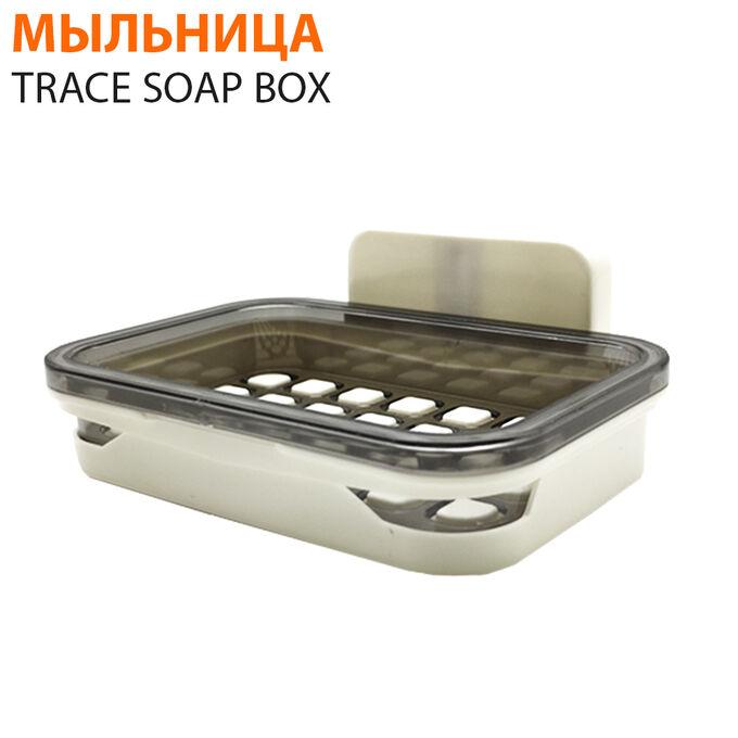 Мыльница Trace Soap Box