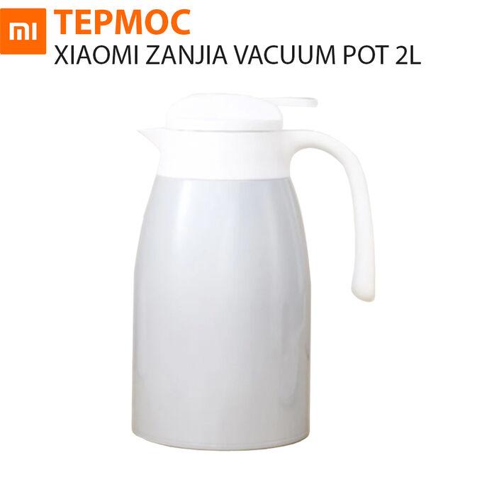 Термос Xiaomi Zanjia Vacuum Pot 2L
