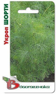 Укроп Шорти ЦВ/П (БИО) 0,5гр позднеспелый кустовой
