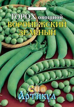 Горох Воронежский Зелёный ЦВ/П (АРТИКУЛ) 25г раннеспелый 70-90см