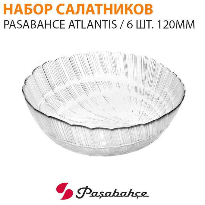 Набор салатников Pasabahce Atlantis / 6 шт. 120 мм