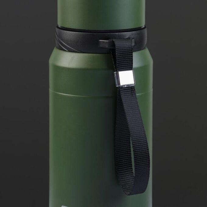 """Термос """"Основа"""" 750 мл, сохраняет  тепло 12 ч, с ситечком, зелёный"""