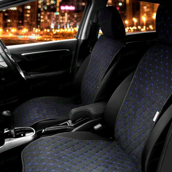 Чехлы-накидки CARFORT SHAMMY для передних сидений, велюр, черный/синий цвет, комплект 2шт